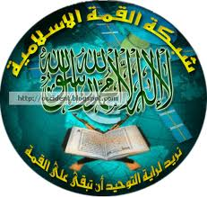 Qudwah