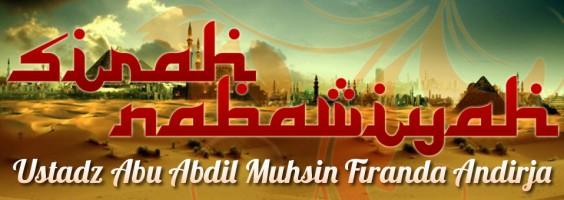 sirahnabawiyah-86233_564x200