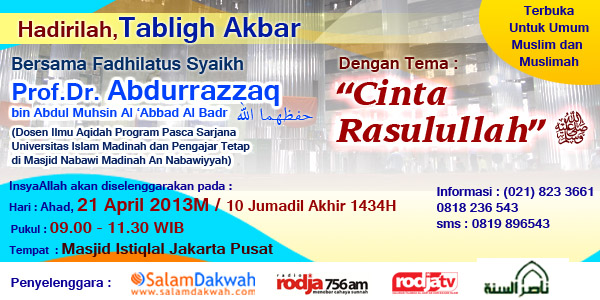 mib_201304092005134538_TABLIGH AKBAR SYAIKH ABDURRAZZAQ